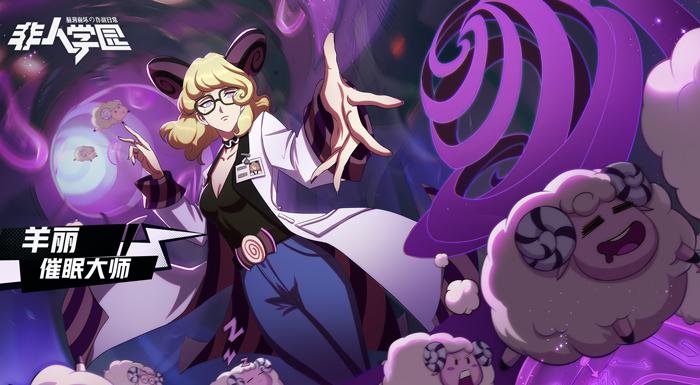 催眠动漫少女漫画_动漫 卡通 漫画 头像 700_385