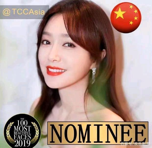 亚洲100最美面孔_亚洲最美100张面孔票选 快为你的偶像投票啦