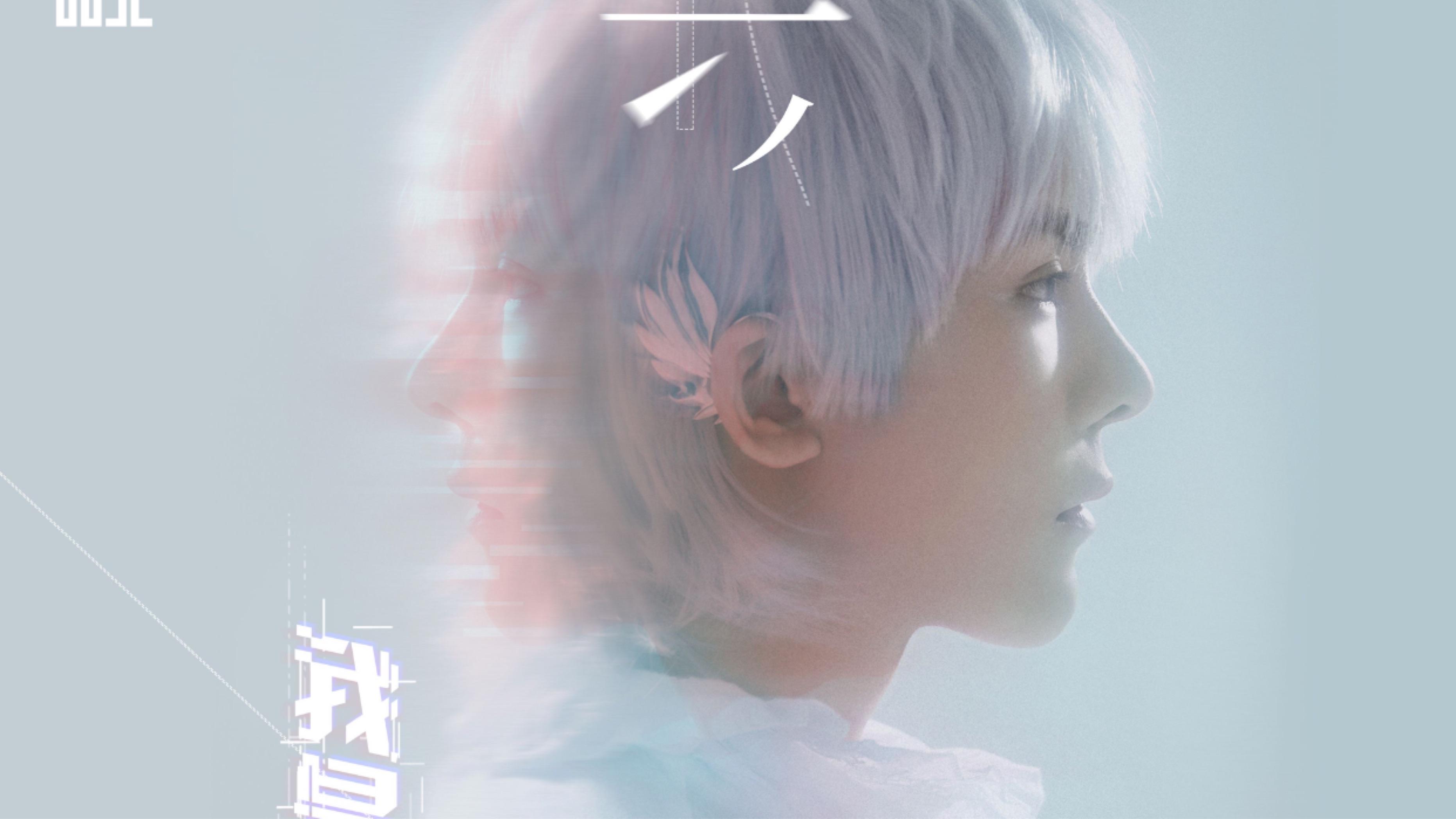 主的道路我去走_VFine音乐定制 | 偶像男歌手王艺龙发布首支个人单曲《我是我的 ...