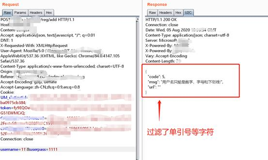 存在sql注入的网站源码下载_sql注入网站 (https://www.oilcn.net.cn/) 综合教程 第5张
