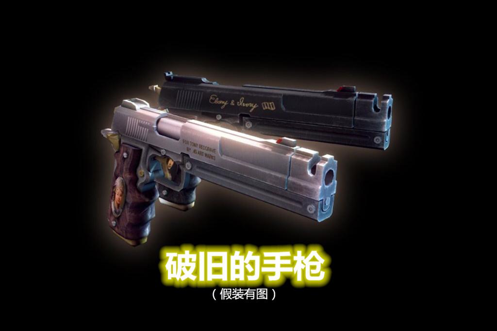 元气骑士:小破枪的真正实力不逊地下水,难怪它被称为大神信仰