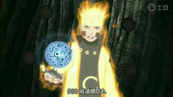 火影忍者中的螺旋丸究竟有多強圖片
