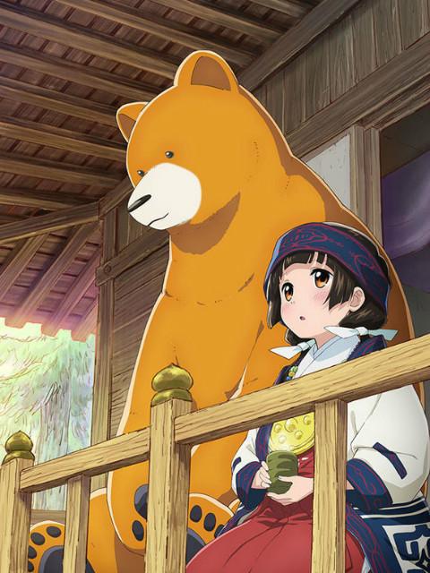 当女孩遇到熊封面