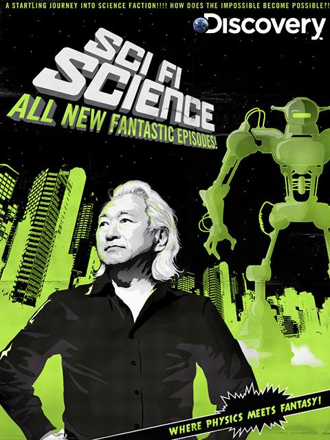 科幻成真 第二季