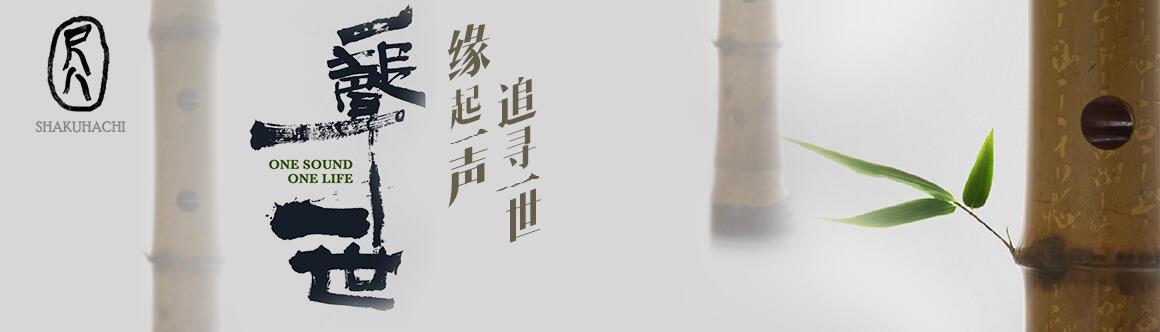 第28屆金雞百花電影節開幕影片