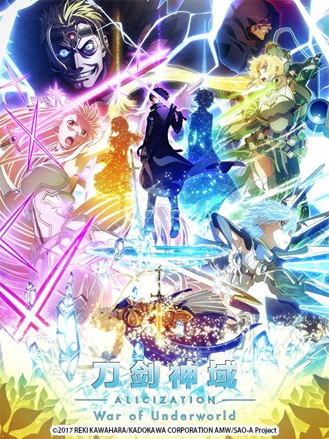 刀剑神域 爱丽丝篇 异界战争 -终章-封面