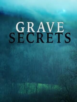 沉重的秘密 第二季