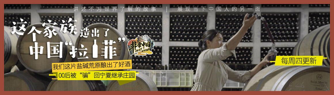 """帶你走進""""醉""""美中國酒莊···"""
