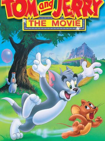 猫和老鼠:大电影