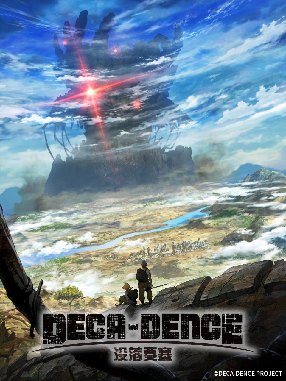 没落要塞 / DECA-DENCE