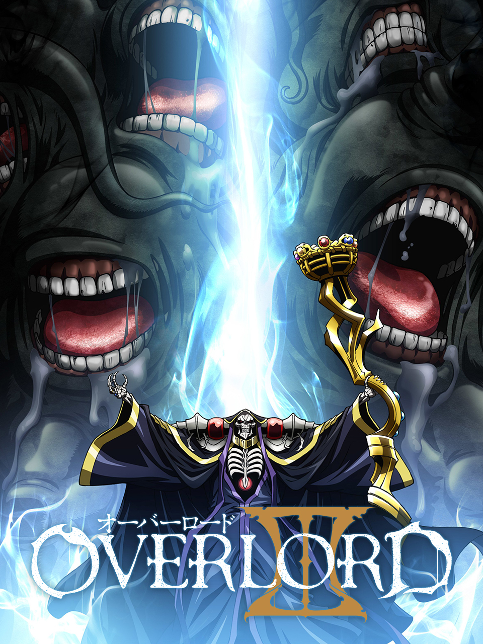 OVERLORD Ⅲ