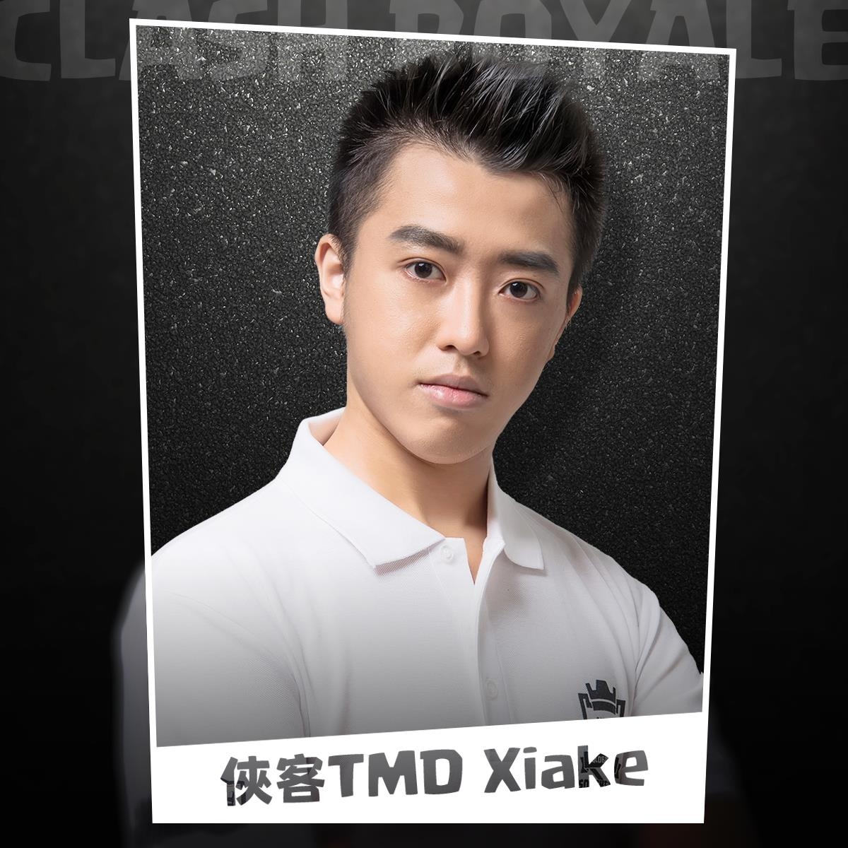 我是侠客Xiake