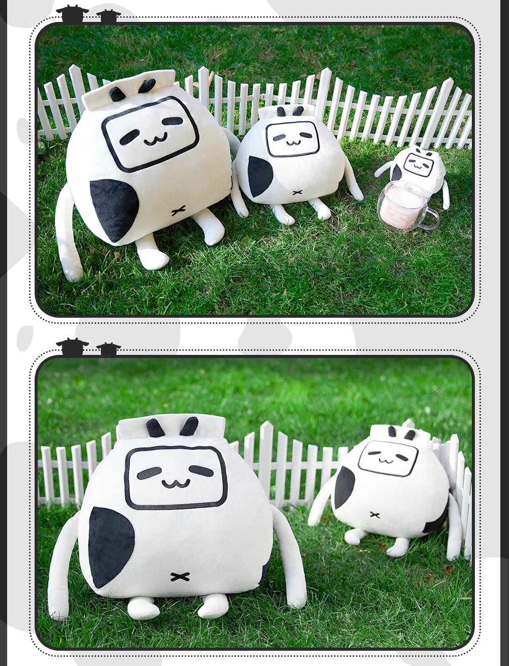 bilibili哔哩哔哩小电视牛奶盒毛绒抱枕靠垫可爱公仔玩偶动漫周边 大号