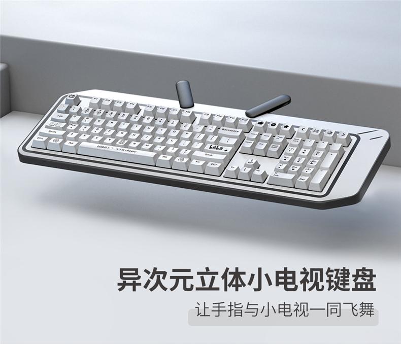 哔哩哔哩异次元立体小电视键盘(cherry茶轴)