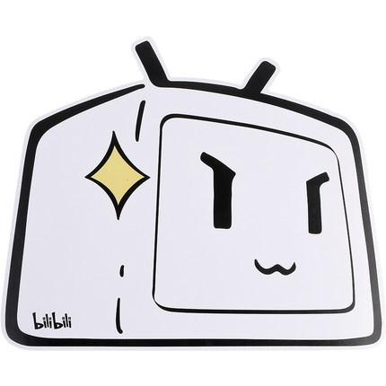 哔哩哔哩表情包小电视鼠标垫(加油奋进款)