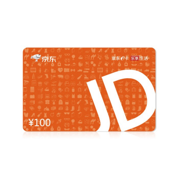 京东E卡(100元)