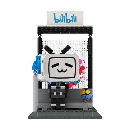 """""""一积分够"""" 中秋节礼品 白帽特供 哔哩哔哩12周年积木模型玩具"""