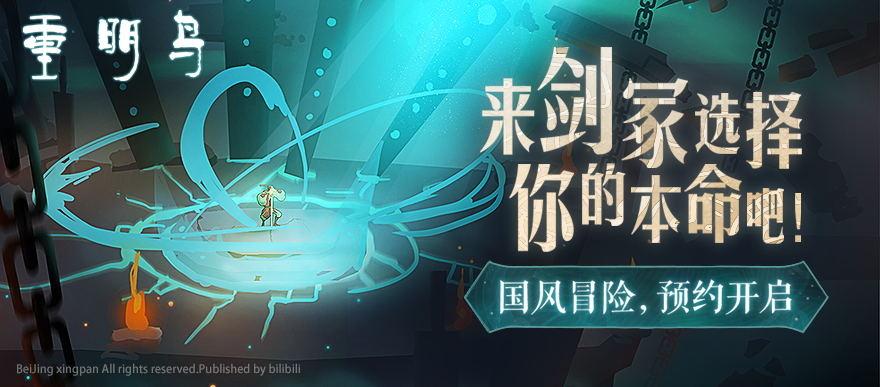 開啟屬于(yu)你的異世(shi)界之旅!