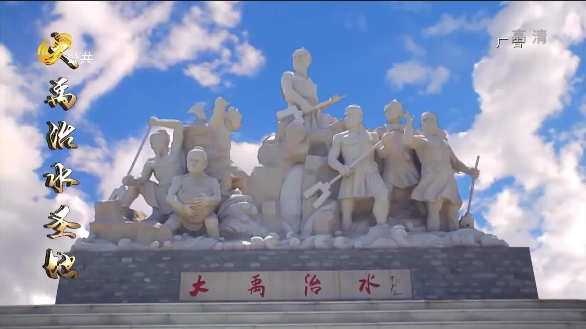 央视广告欣赏-中国禹城